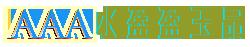 AAA 玉 | 天然玉  |翡翠手鐲 | 蜜蠟 | 水晶 | 沈香 | 檀香 |玉髓 |瑪瑙